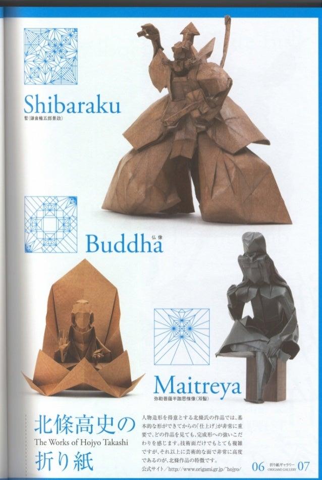 Wondrous World Of Super Complex Origami By Satoshi Kamiya Wiring Digital Resources Cettecompassionincorg
