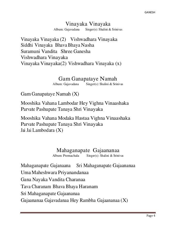 Krishna Bhajan Bhakti Songs - Audio + Lyrics - Apps on ...