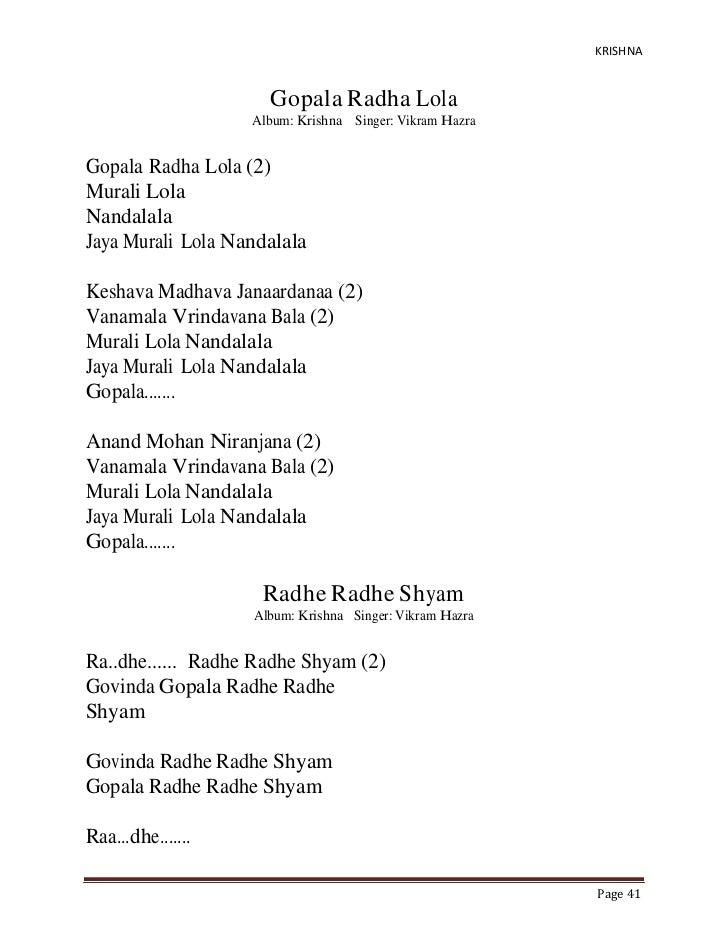 Raravenu K. S. Chithra Mp3 Download - DjBaap.com