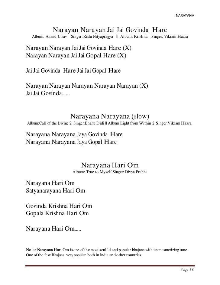 Satsang aol bhajans_lyrics