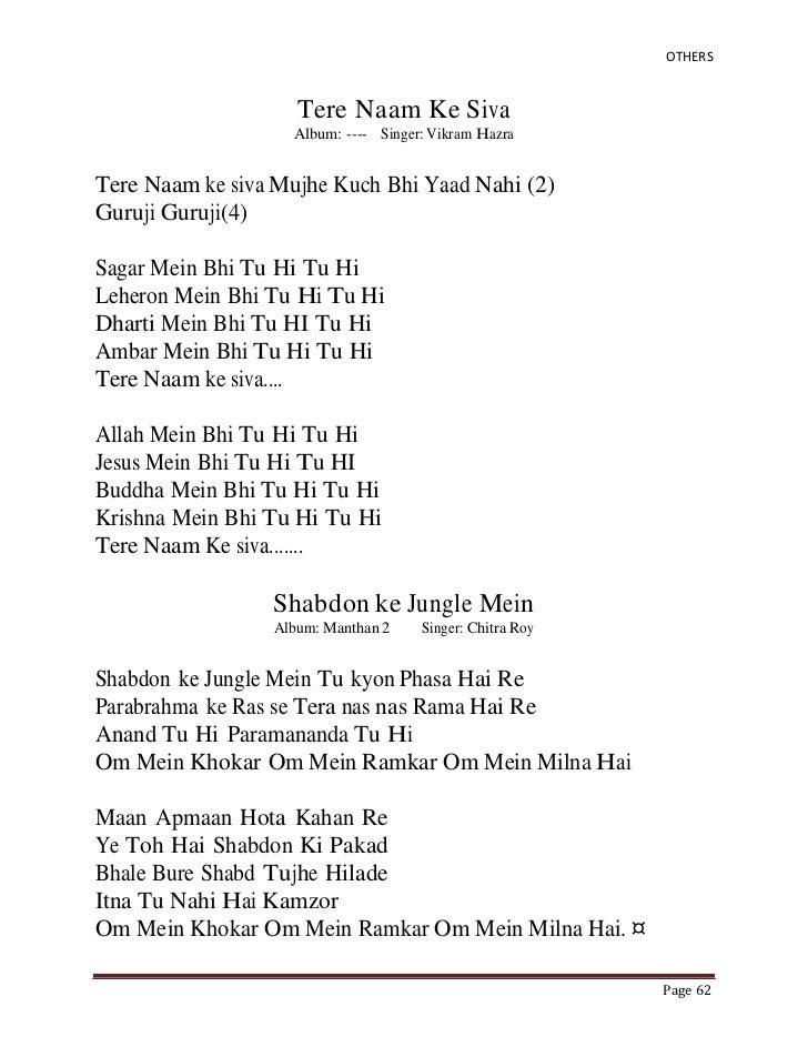 Hindi Allah Ke Banday In Tamil Pdf Download