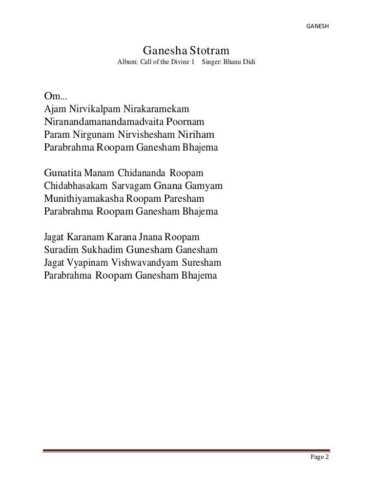 Ganesh Stava – Ajam nirvikalpam | Shirdi Saibaba Bhakti Radio