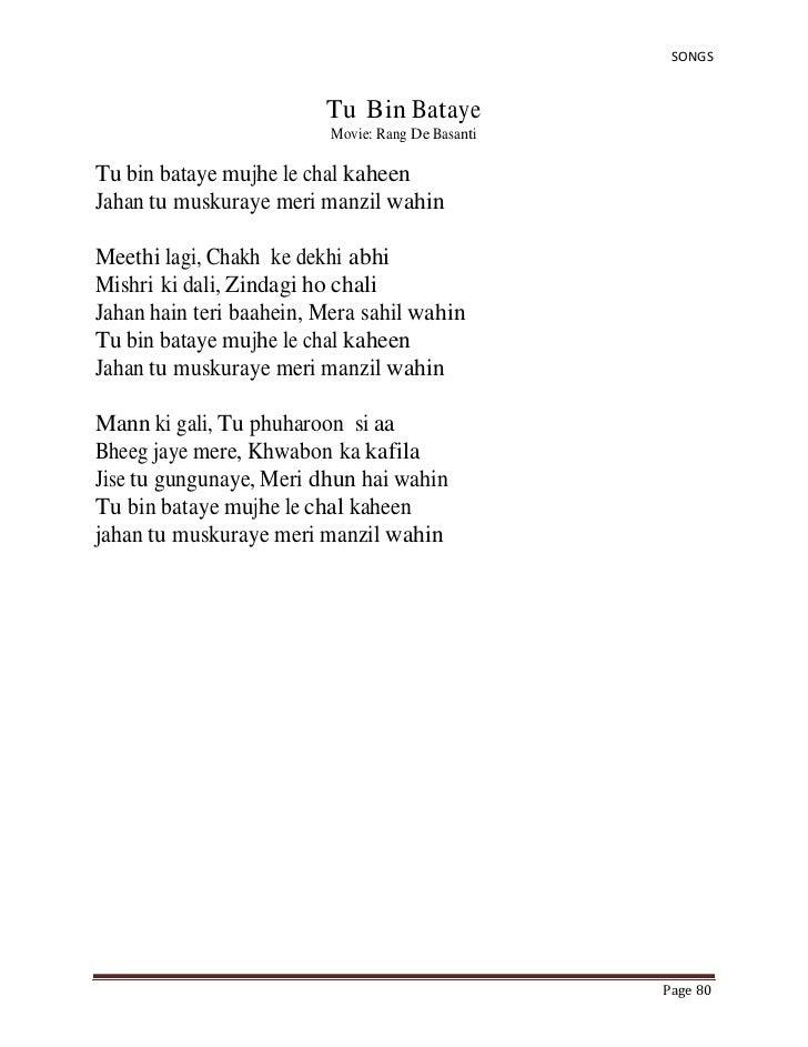 Satsang AOL Bhajans Lyrics - es.scribd.com