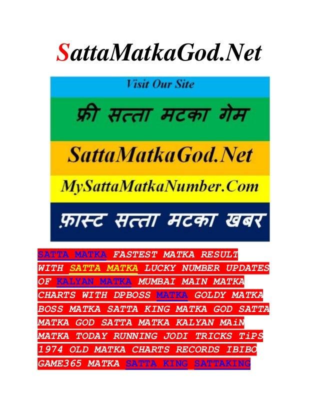 SATTA MATKA TRICKS - video dailymotion