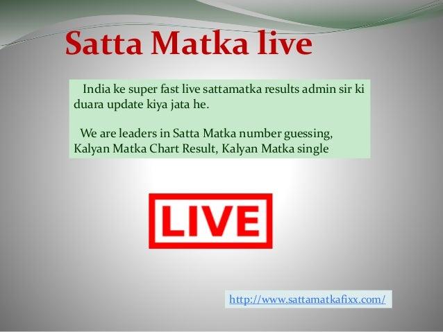 All matka market live results : Best uk bitcoin wallet