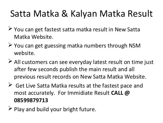 SATTA KING - MATKA TIPS | FASTEST MATKA RESULTS