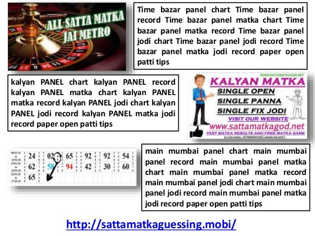 Mumbai panel chart open