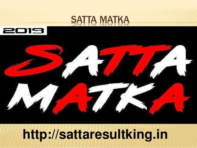 SattaResultKing | Satta king | Satta king online result | Satta king …