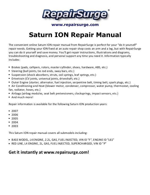 Repairsurge Saturn Ion Repair Manual The Convenient Online: Saturn Ion 2 2l Engine Diagram At Outingpk.com