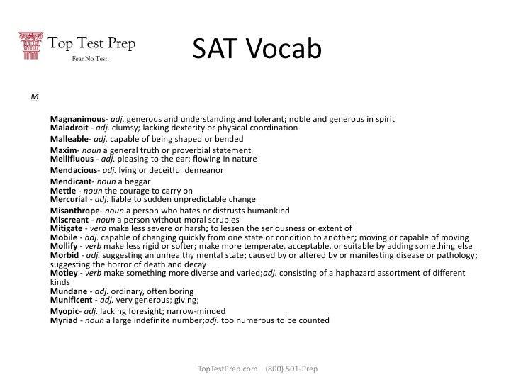 Sat essay vocab list