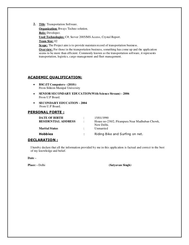Resume Samples For Interior Design Small House Interior Design
