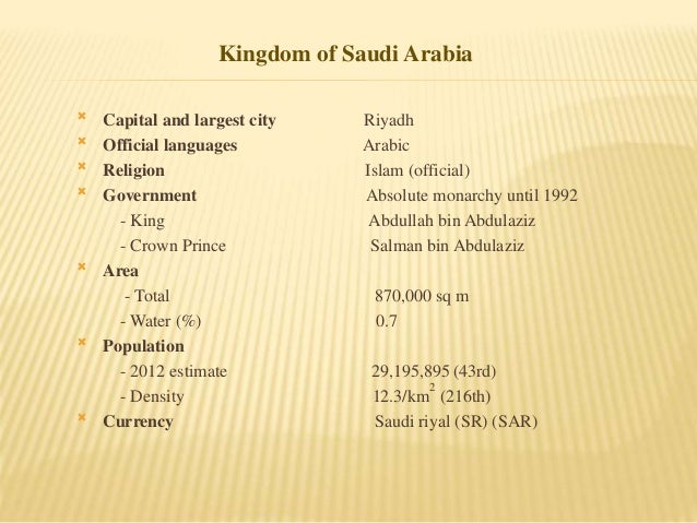 culture of saudi arabia essay The culture of saudi arabia is defined by its islamic heritage, its historical role as an ancient trade centre, and its bedouin traditions the saudi society has evolved over the years, their values and traditions from customs, hospitality to their style of dressing, are adapting with modernization.