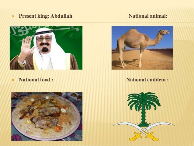 culture of saudi arabia essay Education in saudi arabia essay 1331 words | 6 pages demands of the country, both locally and globally report on business culture in saudi arabia.