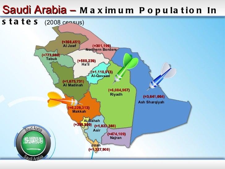 Tabuk map