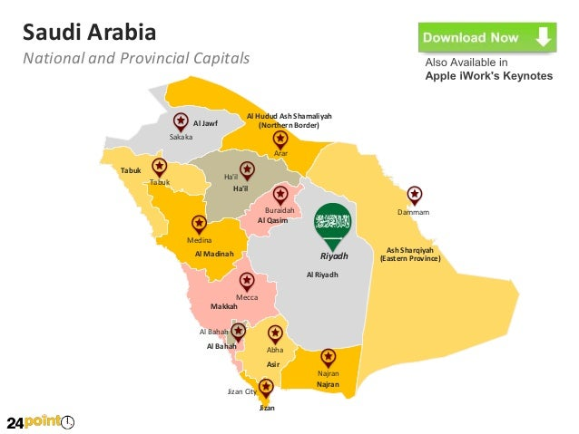 Saudi Arabia Map Editable PPT