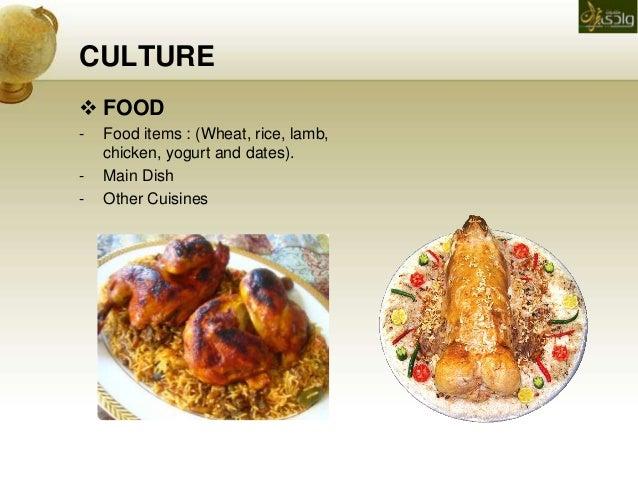 saudi arabia culture and food