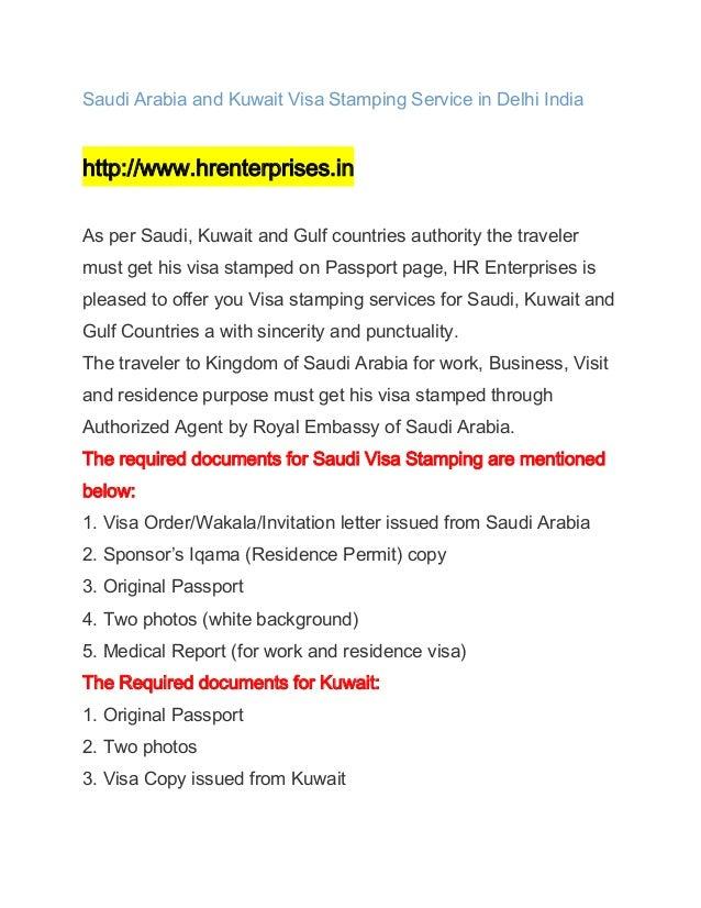 Hr enterprises travels agency saudi arabia and kuwait visa stamping saudi arabia and kuwait visa stamping service in delhi india http stopboris Gallery