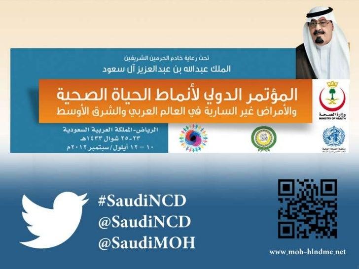 Saudi NCD