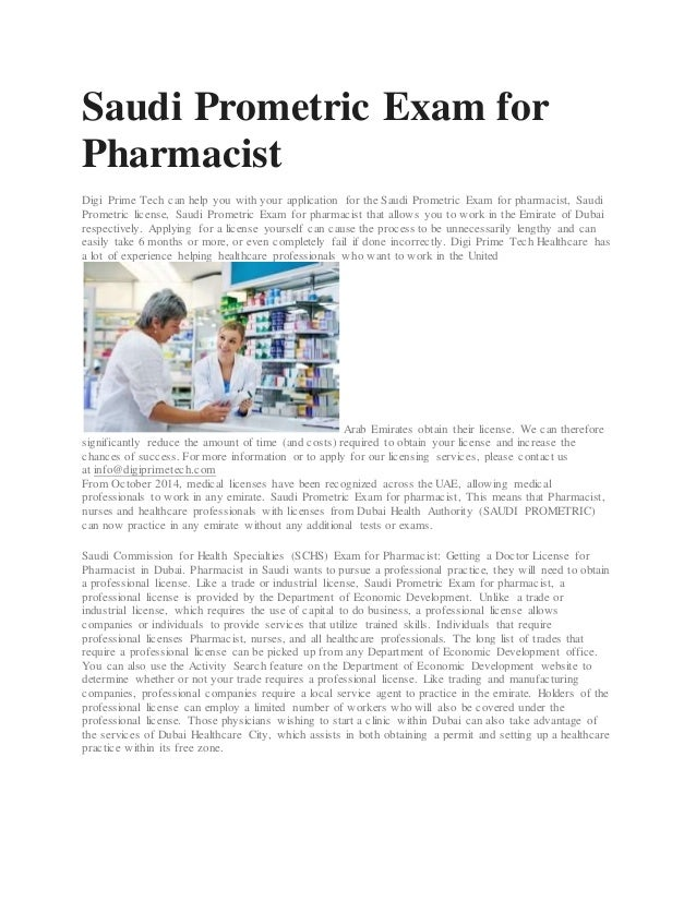 Saudi Prometric Exam Saudi Prometric Exam Registrtion For