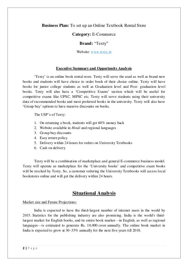 A FREE Sample e-Commerce Business Plan Template