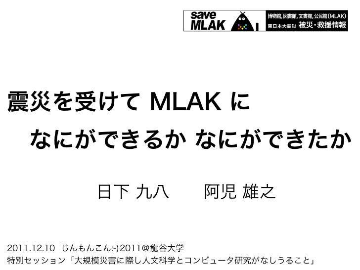 Yahoo! JapanGoogleJdarchive(