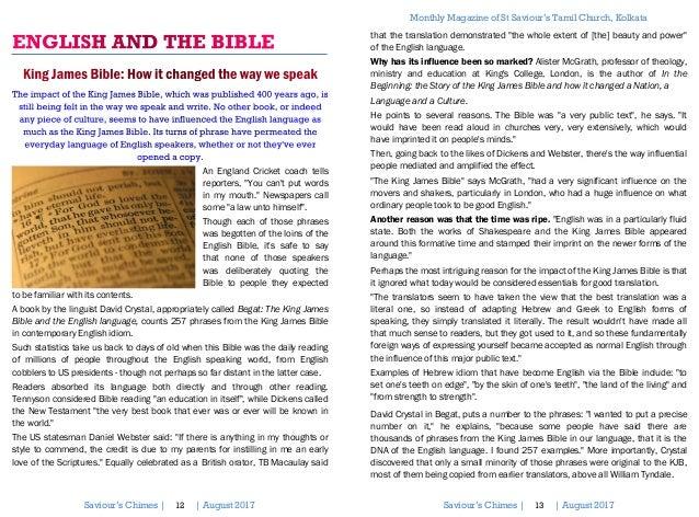 St Saviour's Tamil Church Kolkata, Magazine - August 2017