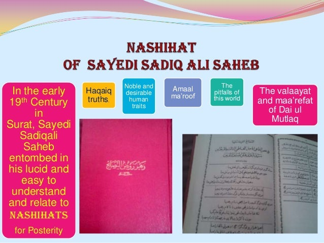In the early 19th Century in Surat, Sayedi Sadiqali Saheb entombed in his lucid and easy to understand and relate to Nashi...