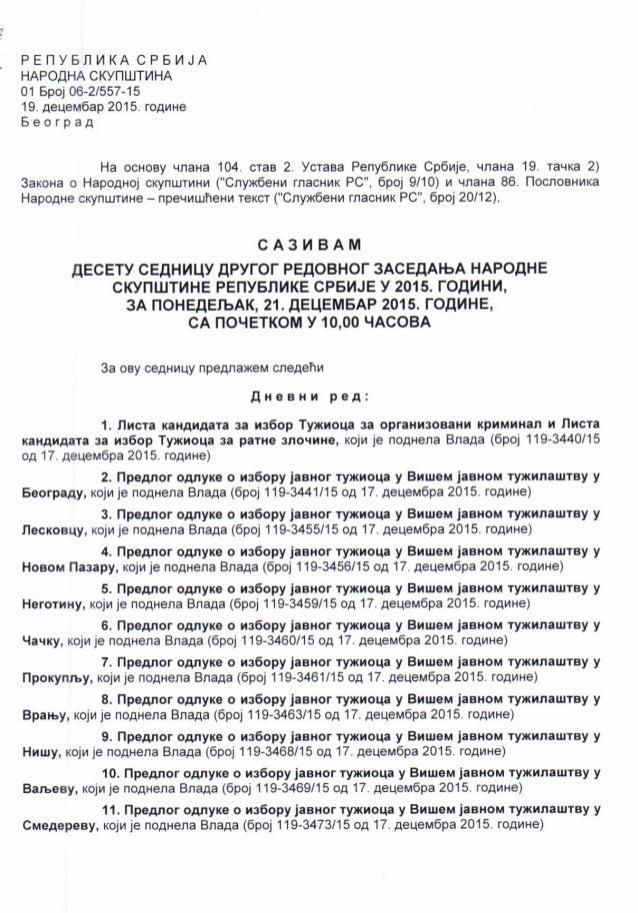 PEFIYEHVIKA CPEMJA HAPOnHA CKYFIUJTMHA  01 Spoj 06-2/557-15  19. , qeueMôap 2015. romane Beorpaa  Ha ocnoay nnana 104. cra...