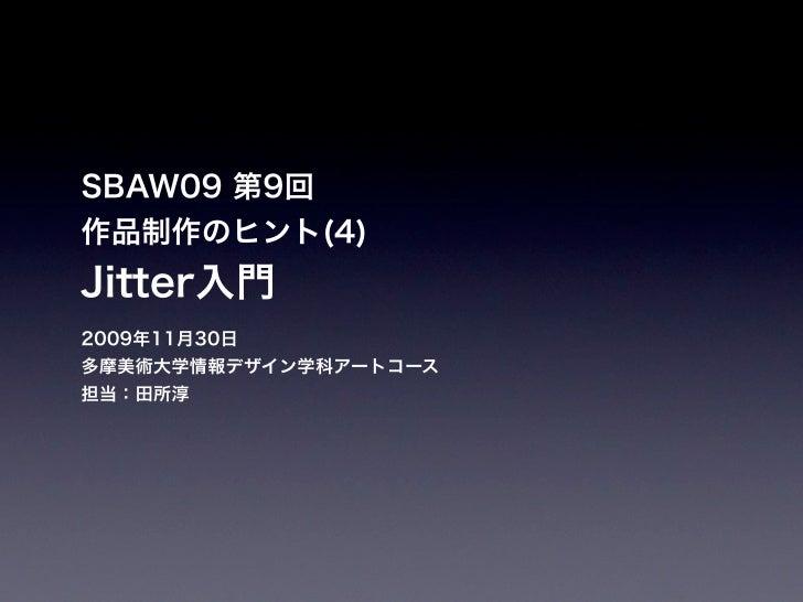 Sbaw091130