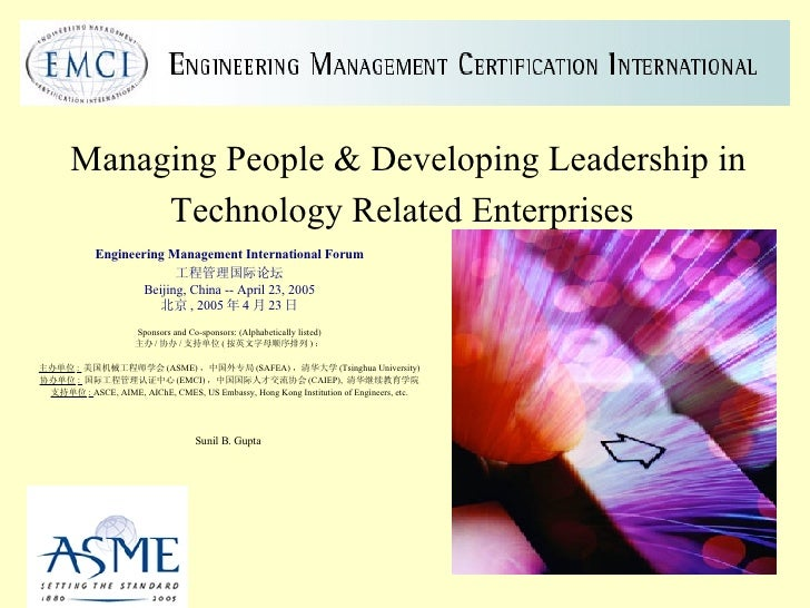 Managing People & Developing Leadership in             Technology Related Enterprises             Engineering Management I...