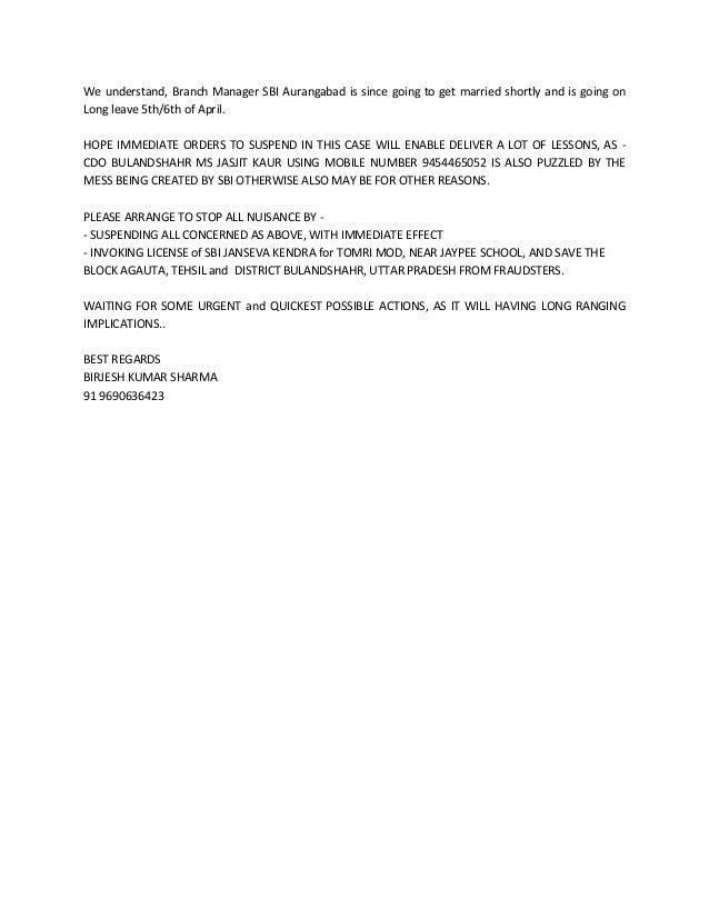 Sbi Aurangabad,Bulandshahr U P  BM stooped to lowest levels