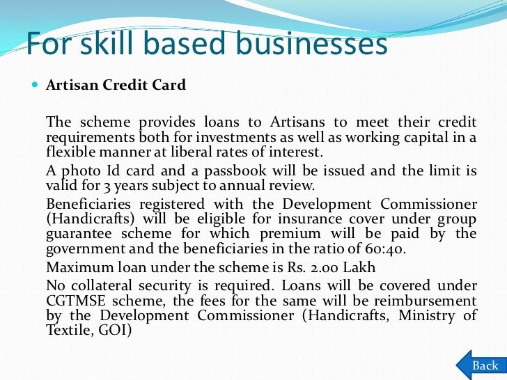 sbi cgtmse loan Post is about how to get sbi rice mill plus loan  a loan less than rs10 lakhs  can be sanctioned under the cgtmse scheme without any collateral security.