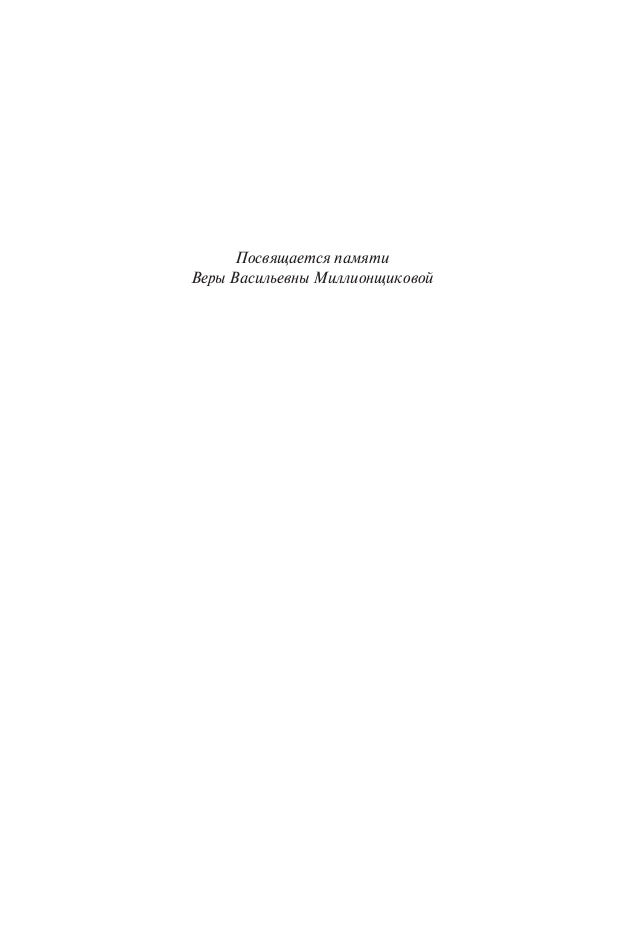 Хосписы. Сборник материалов  Slide 3