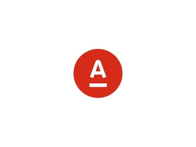 Прототипирование с БЭМ  Антон Виноградов  разработчик интерфейсов  Альфа-Банк  http://bit.ly/prototyping-bem