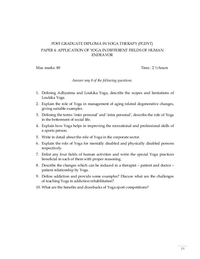 essay about activity opinion
