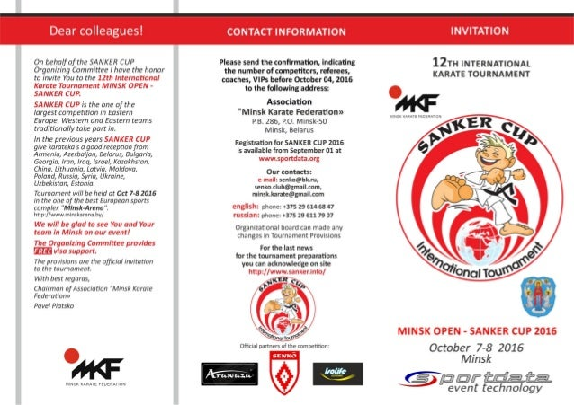 Invitation to the Minsk Open - Sanker Cup 2016