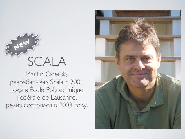 A bit about Scala Slide 2