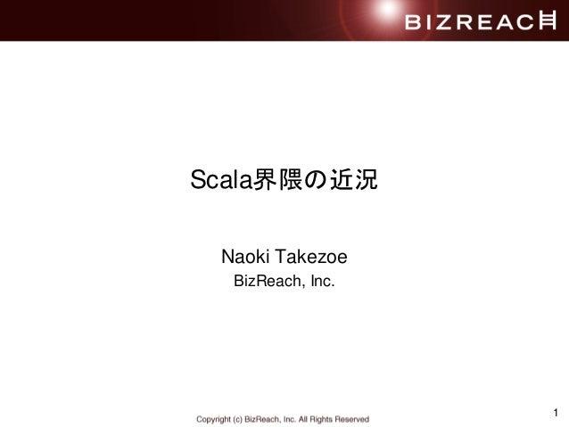 1 Scala界隈の近況 Naoki Takezoe BizReach, Inc.