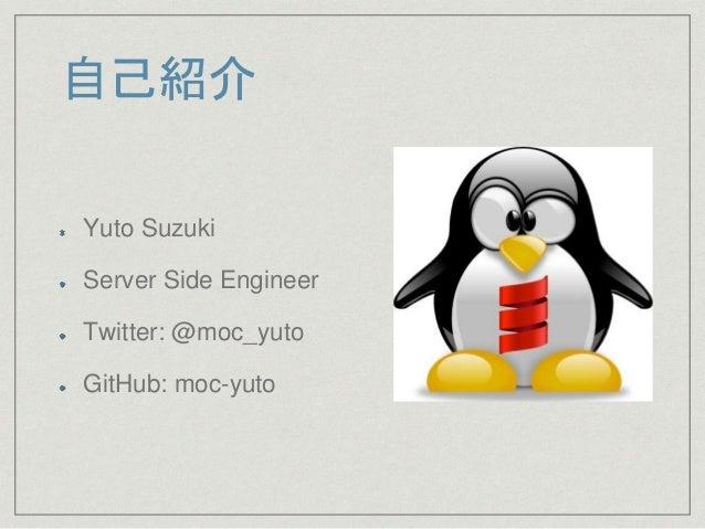 プロダクトにおけるScala Slide 2