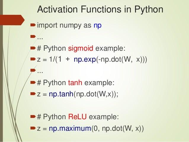 python activation function numpy