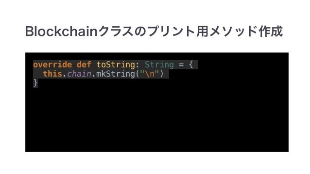 Satoshi Nakamoto (2009) Bitcoin: A Peer-to-Peer Electronic Cash System 2017 2018 Building a blockchain with Javascript