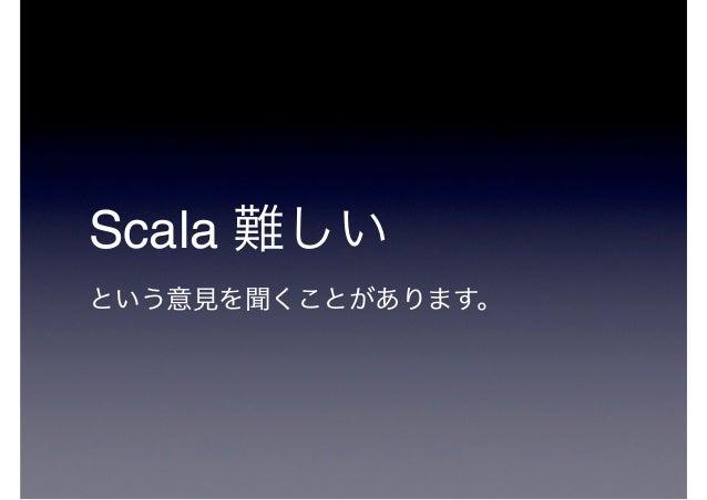 関数プログラミングことはじめ in 福岡 Slide 3