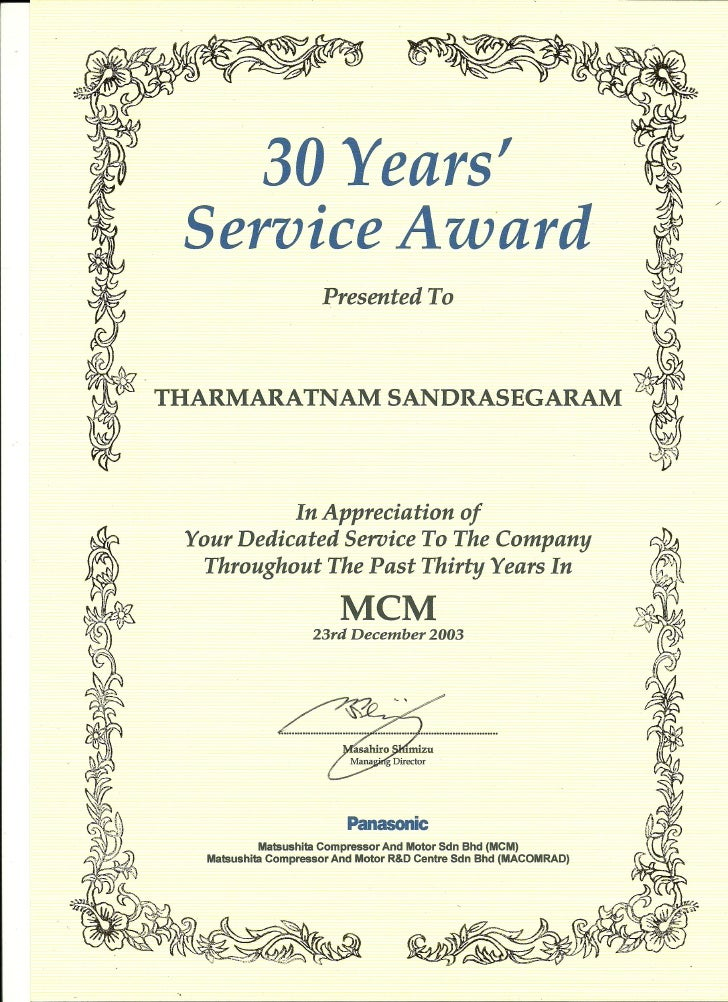 10 Years Of Service Award Wording