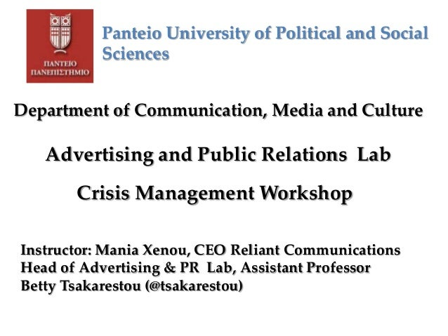 Panteio University of Political and SocialSciencesDepartment of Communication, Media and CultureAdvertising and Public Rel...