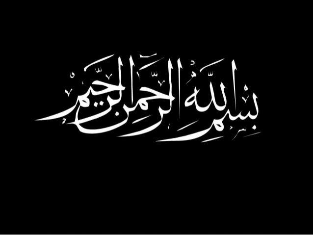 Assalam o Allaikum