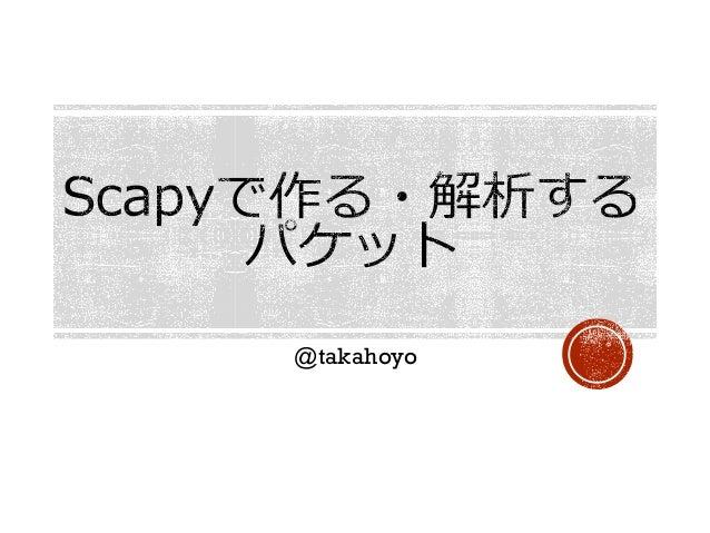 @takahoyo