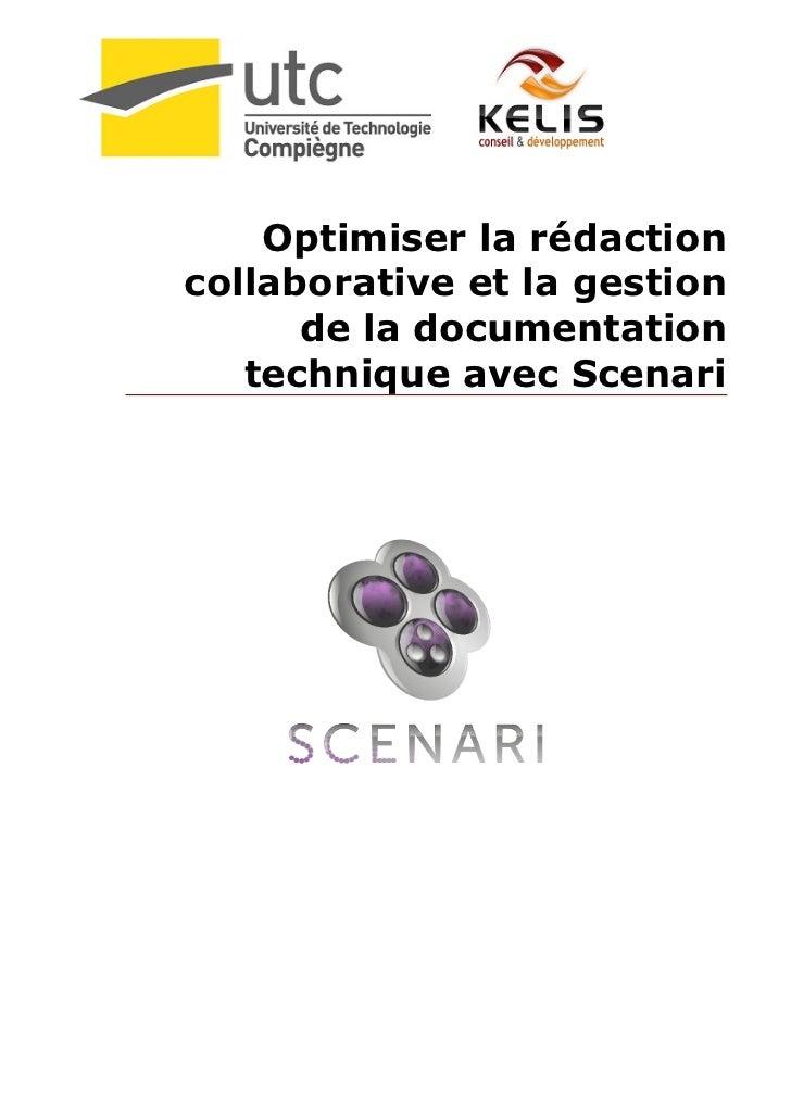 Optimiser la rédactioncollaborative et la gestion      de la documentation   technique avec Scenari