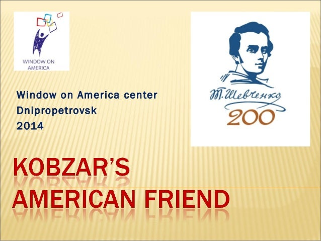 Window on America center Dnipropetrovsk 2014