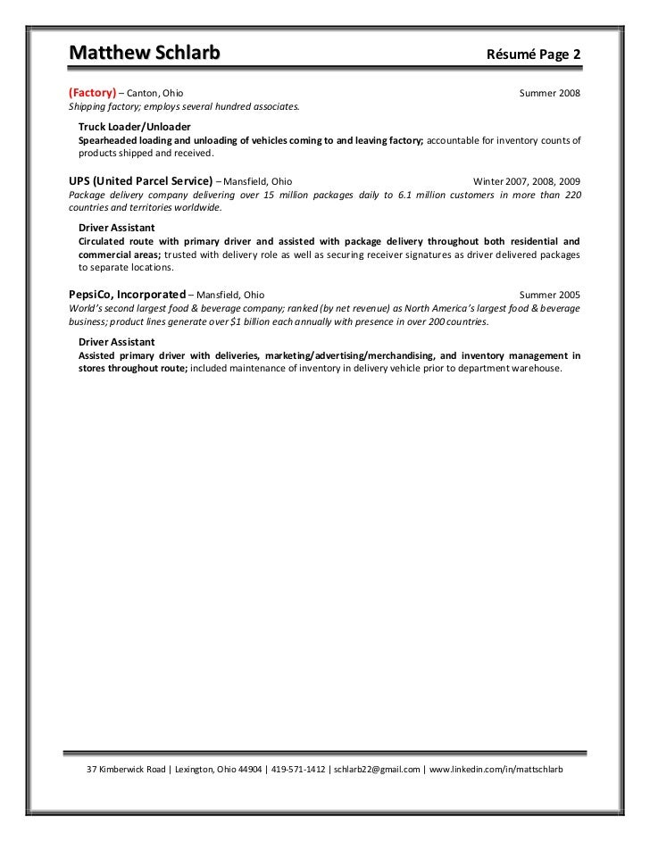 Resume For Ups Driver Maker Create Professional Resumes