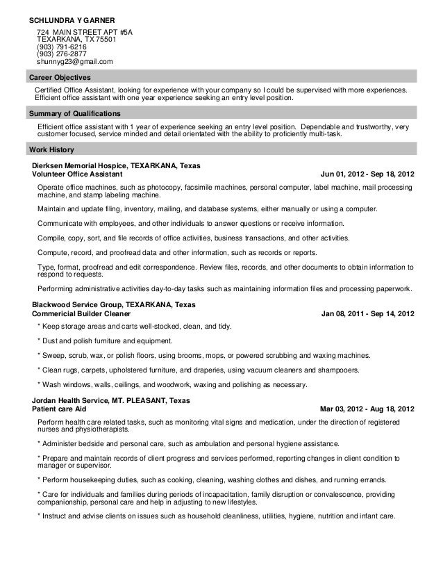 Awesome Schlundra Work In Texas Resume. SCHLUNDRA Y GARNER 724 MAIN STREET APT #5A  TEXARKANA, TX 75501 (903) ... Within Work In Texas Resume